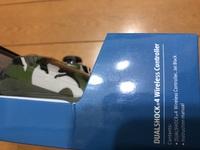 ヤフオクで北米版?PS4のコントローラーを購入したのですが、物はカモフラージュなのに箱にはジェットブラックと記載があります。これは偽物ということなのでしょうか?