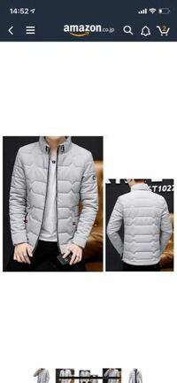 amazonで見つけたこのジャケットは近未来的、宇宙服的でしょうか?