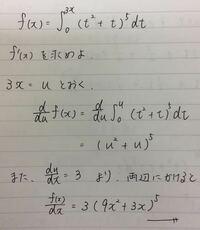 解析学の問題です。 解答してみたものの合っているかわかりません。 解析学に詳しい方この解答が正しいかどうかみていただけないでしょうか? 間違っていればご指摘いただければ助かります。  よろしくお願いいた...