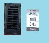 キャノン pixus TS3130 を使っています、ブラックインクの345のカートリッジ に詰め替えインクを入れるときは、ドリルでどこに穴をあければ良いか、わかる方教えてください なるべく、くわしくお願いします。写...