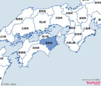 徳島県を舞台にするご当地アニメは可能ですか? 最近はアニメやコミックなどでも、首都である東京以外のマイナー県を舞台にする作品も増えてきていますよね。 例えば ・茨城県を舞台にした「ガールズ&パン...