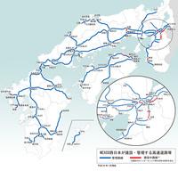 NEXCO西日本とNEXCO中日本の境界は、名神高速道路は八日市IC(滋賀県東近江市)となっていますが、なんでこんな中途半端なところになってんねん?