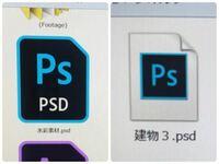 Adobe Photoshop CCの保存アイコンが気持ち悪くて困っています。 他のAdobeソフトは特に変わりなく表示されています。 戻す為色々模索し試してみたのですが上手くいかず… どなたか教えて頂けると幸いです。  Adob...