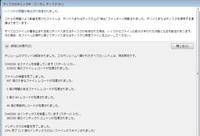 ローカルディスクのプロパティからCHKDSKをかけた後に表示される写真のログはファイルとしてどこかに保存されていませんか?  Win7です。