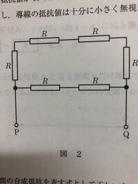 高校 物理 大学受験 この問題に限らず抵抗やコンデンサーのどこが並列になってどこが直列になるかが分かりません。 ポイントを教えてください。
