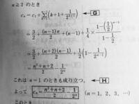 n-1 Σ{k+1+1/(2^k+1)} の展開の仕方が分かりませ k=1 ん。  特に、1/(2^k+1)の部分がさっぱりです、、、