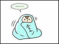 ハイタイー(^^)なっちゃん  リクエスト失礼します。  なっちゃんは毎日夢を見ますかー どんな夢をみますかー お目覚めはよいですかー  ぺんぎん(^^)