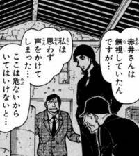 このシーンアニメにありました??? 名探偵コナン 赤と黒のクラッシュ  赤井秀一 アンドレ・キャメル