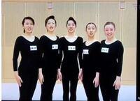 宝塚歌劇団の97期の娘役さんで 一番右側の方はどなたですか?