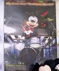 ディズニーファンについてくるこのミッキーのポスターは何年の何月号のものですか? Dファン ディズニー Dオタ Dヲタ ミッキー  ビッグバンドビート BBB ブロードウェイミュージックシアター ディズニーシー ディ...