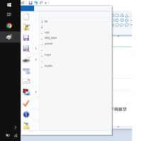 パソコンの項目の名前などがでなくなってしまいました。゚(゚´Д`゚)゚。 これはペイントの画面なのですが、昔は左側にアイコンだけでなく「保存」など文字も表示されていました。 解決する方法など ありますでしょうか、また考えられる原因などあれば教えてください。富士通のarrows tabを使っています。