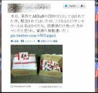 AKBグループは、2014年8月を最後に東京ドームコンサートを行なっていませんが、 東京ドームコンサートはなぜ行わなくなったのですか?