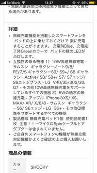 BT21のワイヤレス充電器なのですがiPhone7は対応していませんか?恥ずかしいのですが文を読んでもよく分からなかったので教えていただきたいです。