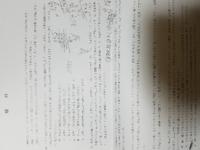 中学入試 理科の問題です。 (4)の解説をお願いします。  混合気体中の水素の純度を高められる工夫として次の中から正しいものを選びなさい。  答 イ.水素と二酸化炭素の混合気体を熱い湯に通す