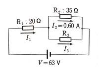 電流 I1, I2 と抵抗値R3 の求め方を教えてください。  答えは2.1A , 1.5A , 14Ωです。