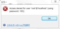 mysqlがぶっ壊れました。 パスワードを変更したところ、「アクセスが拒否られました」と出て、mysqlにアクセスできなくなりました。どうすればいいですか?