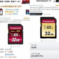 カメラ初心者でCanon EOS Kiss X9iを使用してます。 この2つのSDカードでどちらがいいんでしょうか?