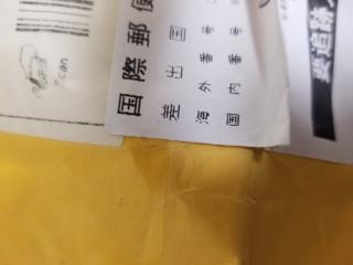 物 国際 バー 郵便 コード 追跡