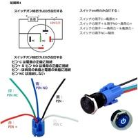 スイッチ回路の整流(定電流)ダイオードの接続方法を教えて下さい。 車輌向けLED付きオルタネータ式スイッチ(画像参照)、 スイッチのLEDを保護する為の整流ダイオードの接続方法について教えて下さい。 また...