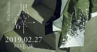 """欅坂46 8thシングル 『黒い羊』は 音楽史じょうにのこる伝説の """"ネ申曲""""といっていいとおもいませんか この1曲で歴史がかわったとおもいますっ  2月27日(水)発売 欅坂46  8th single  『黒い羊』"""