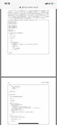 このプログラムを構造体を使ってメイン関数内を書き換えろというプログラムですが全然わかりません。 どういうプログラムになるのか、また、なぜそうなるのか教えてください。  ちなみに構造体は補足で載せる写真の「ヒント」を使います