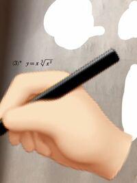 問題文 次の関数を微分せよ。 教えてください、、m(*_ _)m