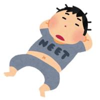 橋本環奈さんが好きなので 橋本環奈として生きていこうとおもいます ただ 見た目だけが42のおっさんなので 橋本環奈ソックリになる方法を教えてください