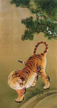 円山応挙の虎の絵に関する質問です。 こちらの絵は円山応挙の「老松猛虎図」と、あるサイトで紹介されていたのですが この絵の詳細(解説)を教えていただけますでしょうか。 もしくはこの絵を確認できる画集・図録等があれば教えていただけますでしょうか。 よろしくお願いいたします。