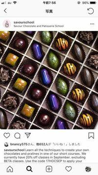 ボンボンショコラを作る時、この様に色をつける時は何を使用しますか? また、色を付ける場合艶を出すにはどうすれば良いですか?