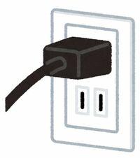 冷蔵庫のコンセントについての質問なのですが、このイラストのように差し込み口が二つあるところに冷蔵庫のコンセントを一つ差しているのですが、空いているもう一つのほうにwifiの中継器を差しても大丈夫なのでしょ うか?ブレーカーが落ちたりしないのでしょうか?