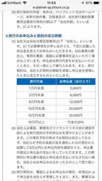 ぷらっとこだまのグリーン車プランを申し込みする際 旅行商品代9300円+申し込み代3000円で 12300円かかるということですか?
