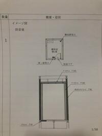 防音室について 今新しく家を建てる予定でその中で防音室を作ることにしました  ですが今の設計では不安なので  この画像の設計で防音になるのか どうすれば良くなるか  詳しく教えてく ださい