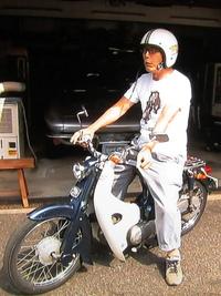 所ジョージ バイク趣味が悪過ぎませんか?