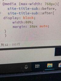 Css.htmlのメディアクエリについて css.htmlでpcと同じ様にスマホにアップさせるメディアクエリがよくわかりません、、。  僕が買った本には、 @media (max-width:768px){ } という記述の中に、スマホに対応させたいcssを打って下さいと書いてあったのですが、上手くいきません。どうやったら上手くスマホに対応させることが出来ますか? 一様これが、そのcssの写...