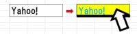 :hoverで枠にカーソルを合わせると文字色が変わる方法を教えてください。  以下の画像のようなメニューを作りたいと思っています。 下記のように <li>に:hoverをつけ、カーソルを合わせると<li>内の枠線下の部分と<li>内の背景色は変わりますが文字に関しては文字の上にカーソルを合わせないと文字色は変わりません。 <li>Yah...