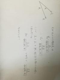 電磁気学の電荷の作る電場中の静電エネルギーについて質問があります。 位置r1とr2にそれぞれ電荷q1、q2があるときのエネルギーがなぜ以下のように2倍にならないかです。q1が作る電場中にq2を持ってくるのに必要...