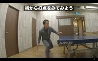 卓球動画を見るなら、LiLi卓球ですか?