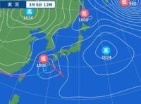 この天気図、右に温暖前線あるのに左の寒冷前線の尾っぽに閉塞前線があります。こう言うのありますか?