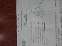 解き方と答えをなるべく丁寧に 教えてほしいです。 図に色々書いてあって すみませんが気にしないで 下さい。