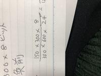 計算方法を教えてください。 分数の質問です。 写真計算なんですが、答えは1/12の答えになりますか? 計算方法を教えてください。