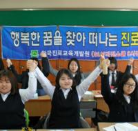みずき 韓国 カイカイ