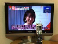 僕のテレビは任天堂Switch対応してますか?
