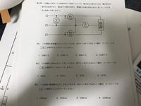 電気回路 電気回路 三相電力  写真の問題の全三門が解けません。 どなたか解説お願いします。