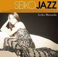 松田聖子さんのジャズなかなか 良いと思いませんか? 想像よりも低音が抜群に素晴らしいです! キーは確かに下がりましたが それなら低音で勝負する 挑戦する松田聖子は立派。 松田聖子の プロ魂は凄いです。  松田聖子さんの低音は好きですか?