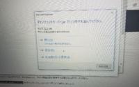 マインクラフト1.13.2 サーバーの立て方 を教えて頂きたいです 公式からダウンロードするまではできますが そのあと開くを押すと マインクラフトサーバー.jarで行う操作を選んで下さいと表示され 開くを押して保...