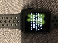 app watchがこの状態になってから全く元どおりにできません。 iPhoneの方でapp watchの初期をしたのですがapp watch本体のこの状態は治りません   なのでペアリングもできない状態です  こ の場合の対処法教...