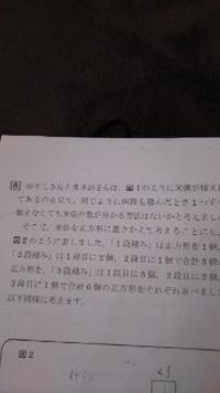 中学生です この問題なんですがこの米俵の規則性の式は1\2*n*(n-1)+nと書いたら間違えだったのですがなぜですか?