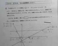 解説をお願いします。  原点0を通り、台形ACDBの面積を二等分する直線をℓとする直線ℓの傾きは◻︎/◻︎である。 また直線ℓと直線②および直線③で囲まれた部分の面積は◻︎/◻︎㎠である。 自分でやった直線ℓの傾きは4/3でした。違いますか?面積はわかりません。 A(12,4) B(4,0) C(-3,4) D(-1,0) E(0,-2)座標は合ってますか?