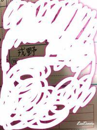 漢字 読み方教えてください