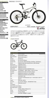 この自転車のフレームサイズ49は、身長170センチの自分に合いますか?? 適正身長は何センチなのでしょうか。
